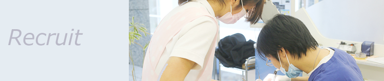 千葉県に5つの歯科医院 海外の歯科医院・技工所と提携 充実した人材育成プログラム